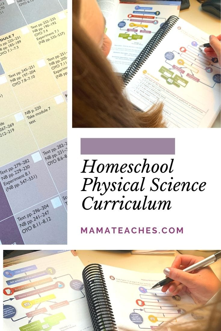 Homeschool Physical Science Curriculum - MamaTeaches.com