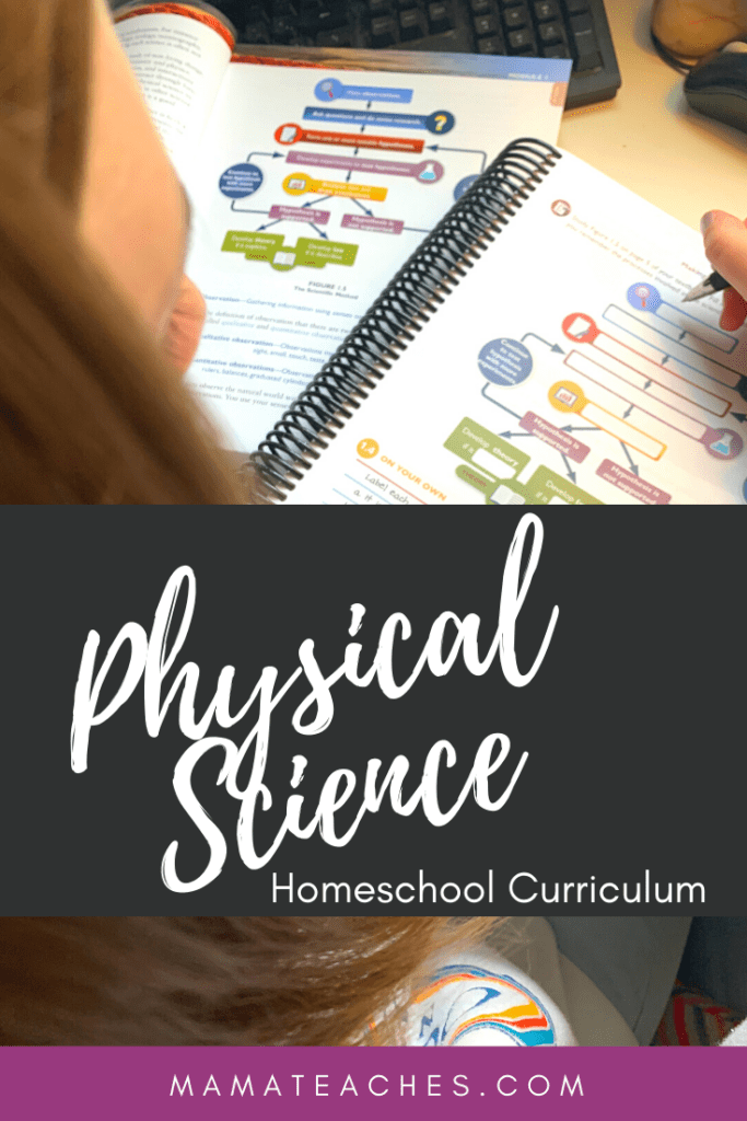 Physical Science Homeschool Curriculum