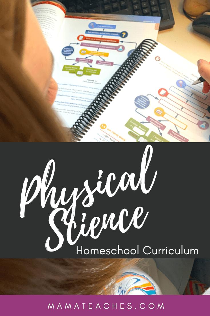 Physical Science Homeschool Curriculum - MamaTeaches.com