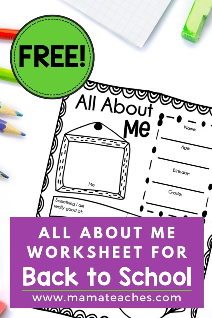 Free All About Me Worksheet for Back to School
